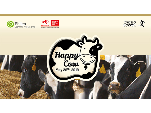 עיצוב שער מצגת. Happy Cow 2019